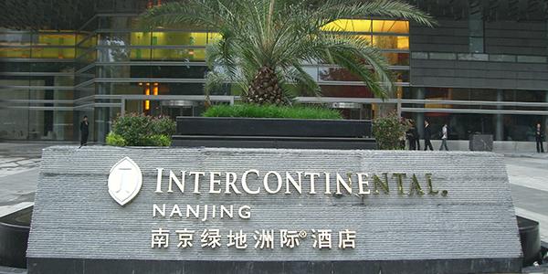 超凡案例-南京绿洲国际酒店