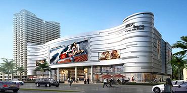 海口远大购物中心