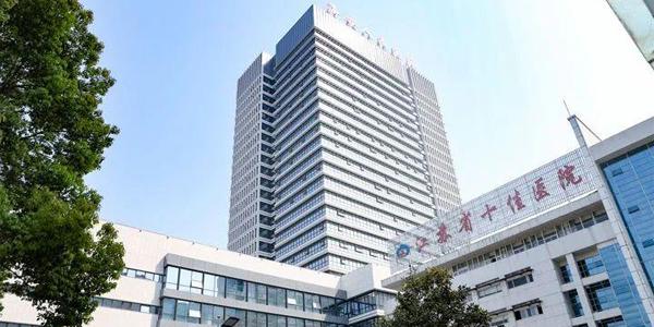海安人民医院