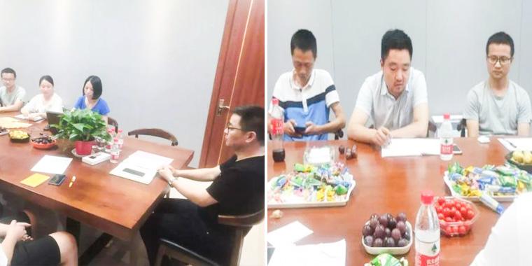 以梦为马,不负韶华-记超凡标牌2020年新员工座谈会