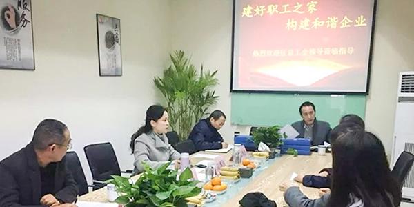 """武进区总工会来超凡标牌检查指导""""职工之家""""创建工作"""