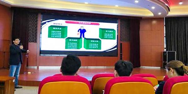 超凡标牌积极开展中层管理能力提升培训