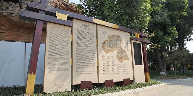 淹城春秋乐园-超凡标牌项目案例
