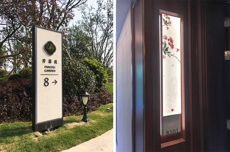 中吴宾馆-超凡标牌项目案例