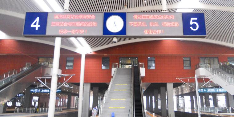 哈尔滨西站-超凡标牌项目案例