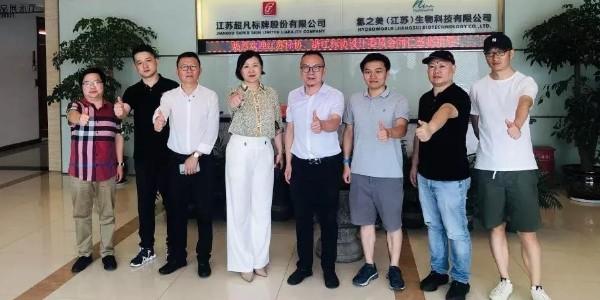 江苏省、浙江省标识行业协会同仁来我司参观交流!