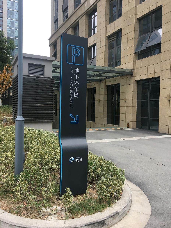 QQ图片20171208163325