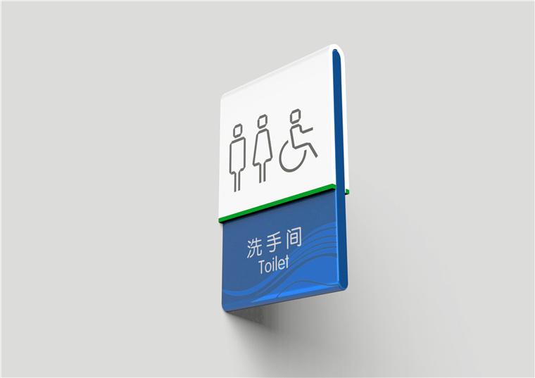 扬州江都人民医院_页面_20