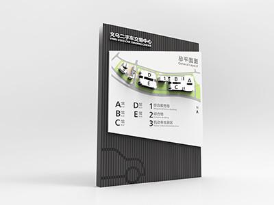 义乌汽车交易中心